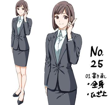 OL山田さん25