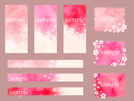 Watercolor background set ver 65
