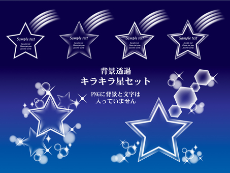 Sparkling star _ set