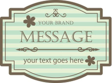 Message label Wakakusa color