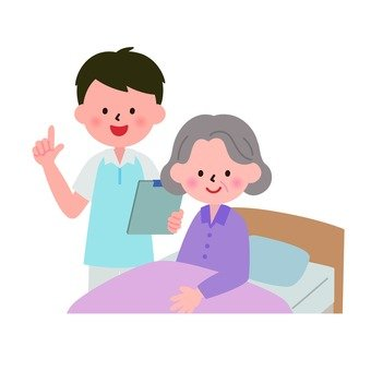 Caregiver and grandmother sitting in bed