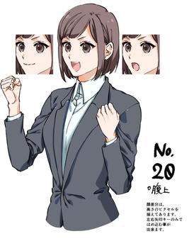 OL Yamada 20 supplement 1
