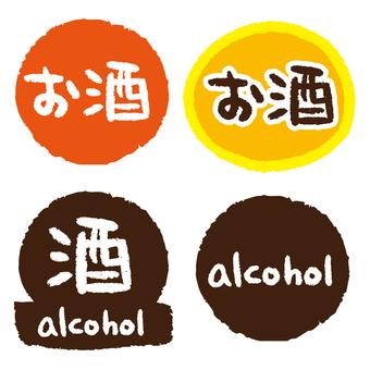 Liquor_ icon