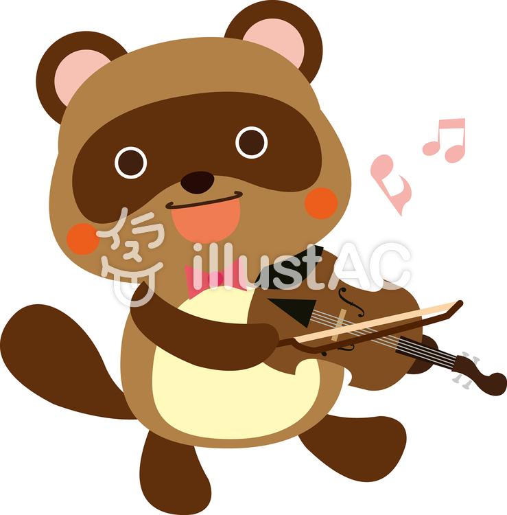 バイオリンを弾く子たぬきイラスト No 972413無料イラスト