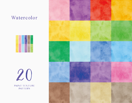 Watercolor pattern swatch 10 20 colors
