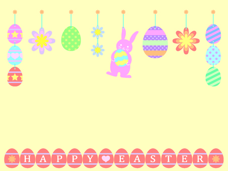 Easter Wall Decoration 2