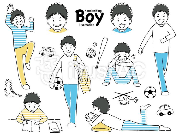 男の子セットのイラスト