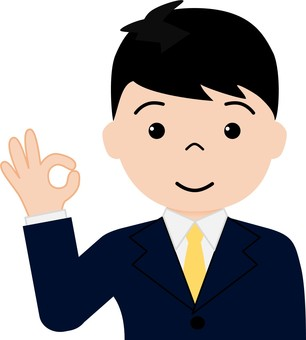 A salaryman who issues an OK sign
