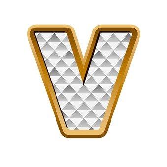 V (대문자)