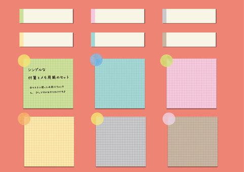간단한 메모와 메모 패드 세트