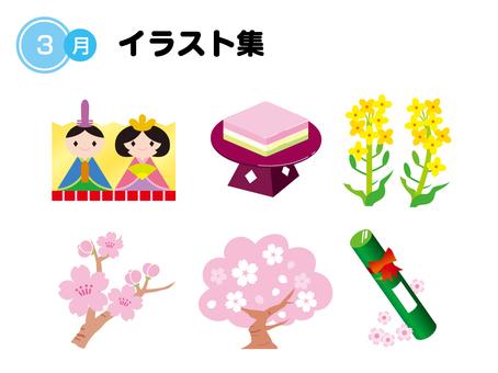 Season's illustration March