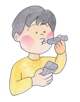 Male electronic cigarette