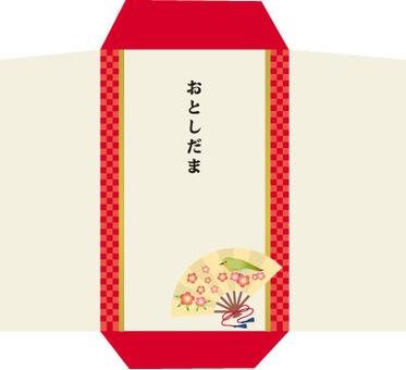 Oshobama bag and Ugi no fan