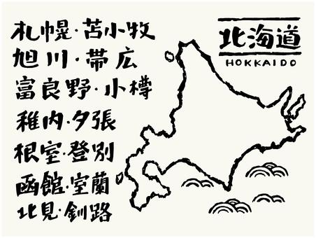 Handwritten map hokkaido