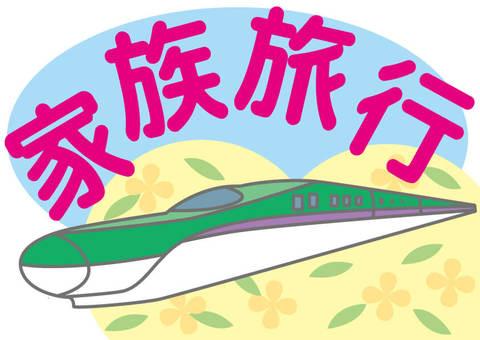Shinkansen-02