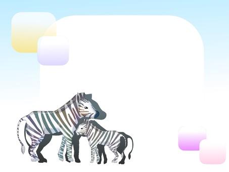 Animal Frame (Zebra)