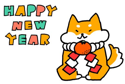 Year-end New Year's cards Shinno Shiba Inu