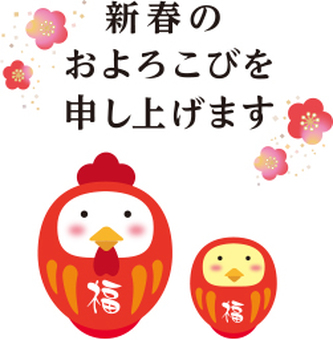 Tamami parent and child of a rooster