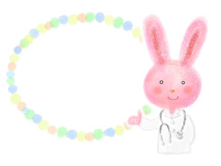 兔子的女僕(帶刻字部分)