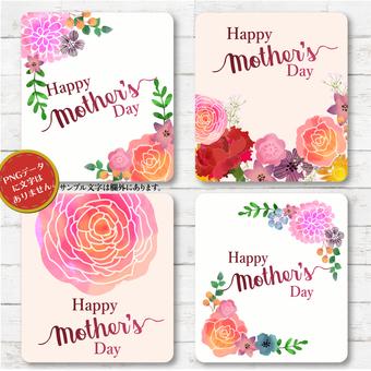 어머니의 날에 사용할 수 있을지도 모른다 선물 카드