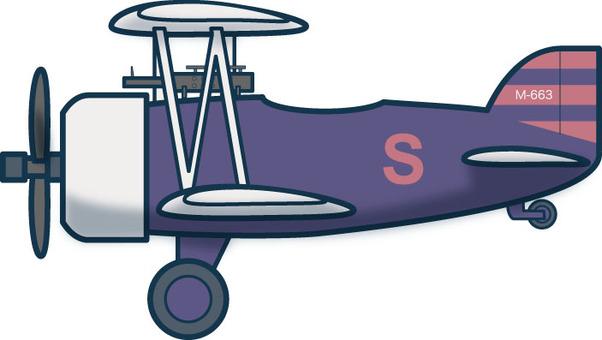 Propeller cut