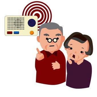 Disaster prevention radio 2