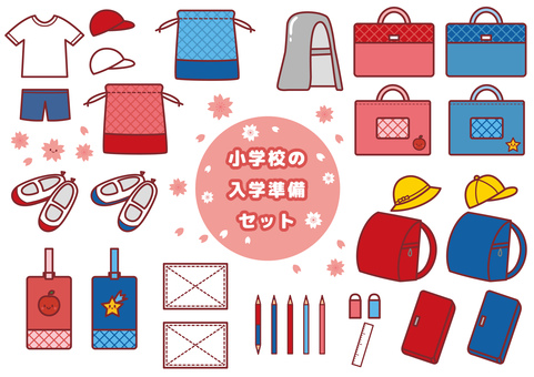 Entry Preparation Collectibles Set Elementary School