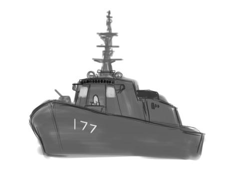 Aegis warship