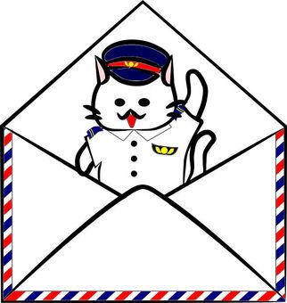 Nyanko envelope. Airmail