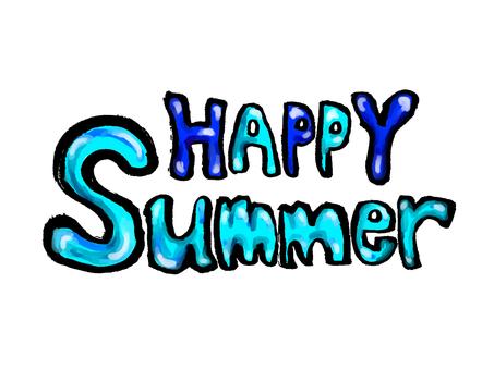 HAPPY SUMMER 青