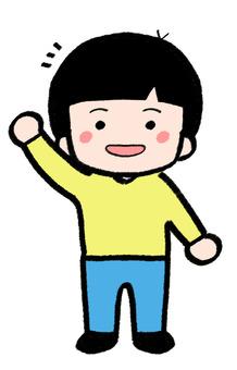 Boy raising hands
