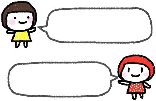 A girl's speech bubble
