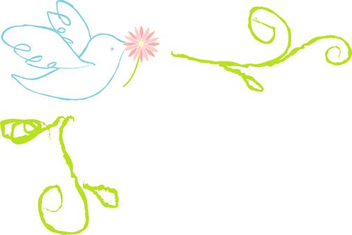 Bird B1