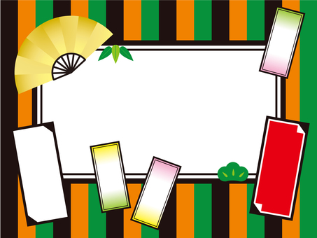 Selection · Rakugo style decoration set