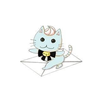 Cat e-mail