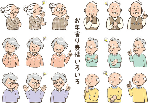Various elderly expressions