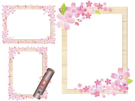 Frame Cherry Blossoms and Shiraki 1