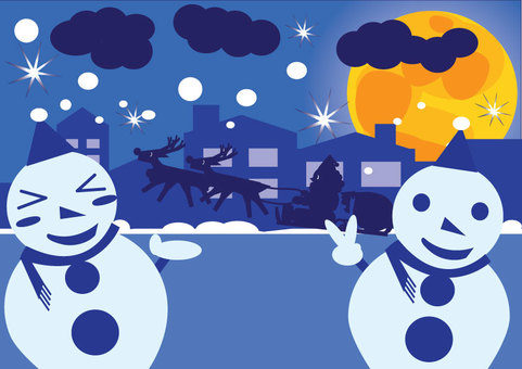 Shutter chance at Christmas A4