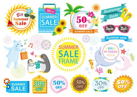 夏天销售框架