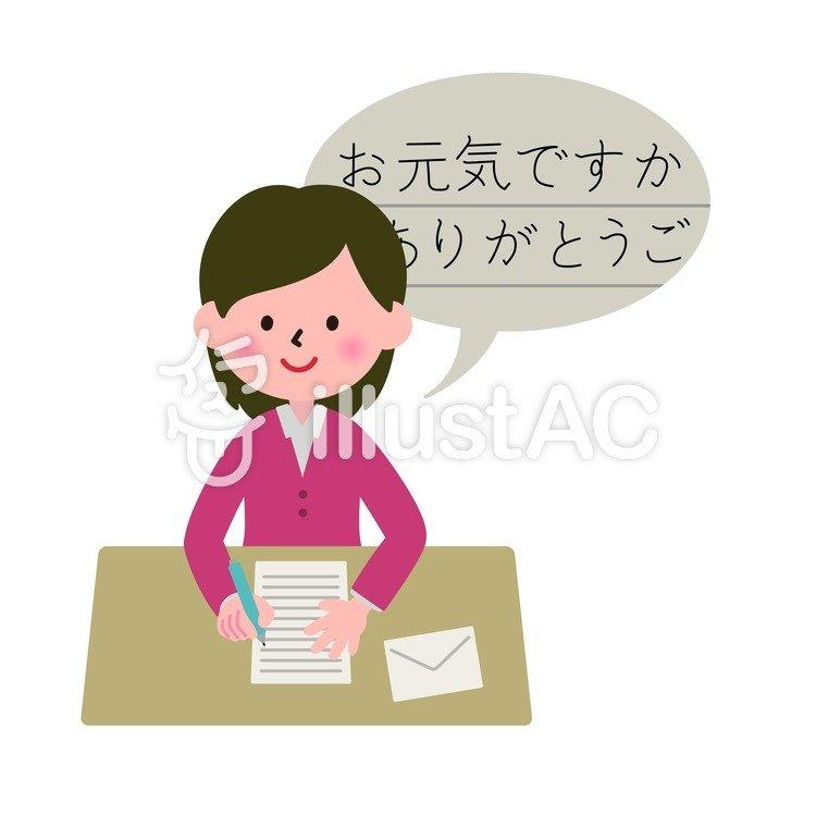 手紙を書くイラスト No 201222無料イラストならイラストac