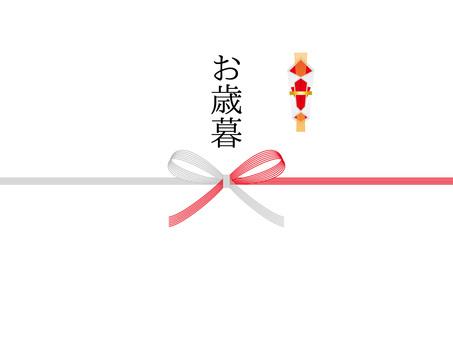 Ginba no Shiranoshi (7 pieces) Red and white
