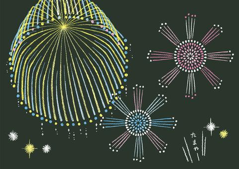 Fireworks 2 blackboard style