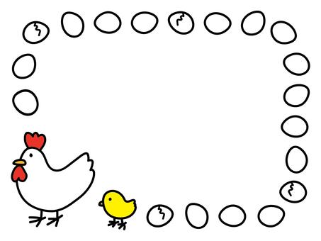 Chicken frame