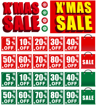 Christmas sale · material