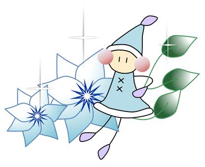 Dwarf _ Winter _ Blue _ 11