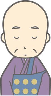 Chief priesthood - Mr. Kaori Bashi - Bust