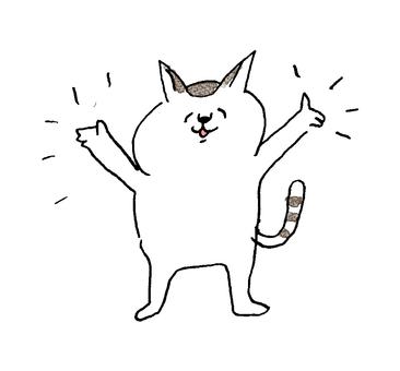 고양이 만세
