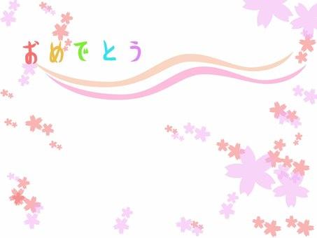 Sakura celebration