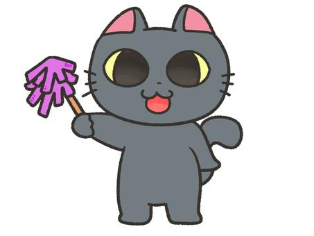 Cute black cat to clean, Hataki