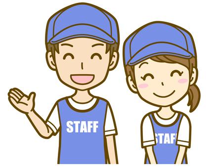 Men and women (staff): A_ information 02BS